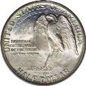 1925 Stone Mountain Memorial Half Dollar Rev