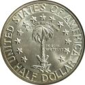 1936 Columbia South Carolina Sesquicentennial Half Dollar Rev